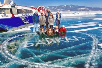 Байкал: Лед и Вода!  (5 дней + авиа или ж/д ))