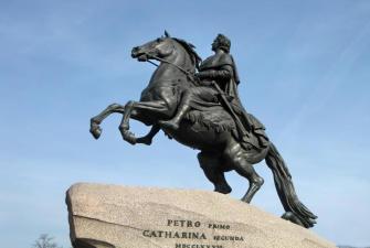 В сердце Петербурга (июнь-август, от 2 до 7 дней + ж/д)