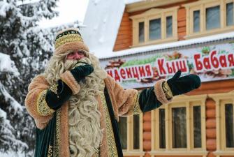 В Новый год к татарскому Деду Морозу (4 дня + ж/д)
