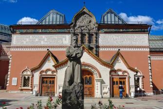 Москва художников и меценатов (пешеходная с посещением Третьяковской галереи)