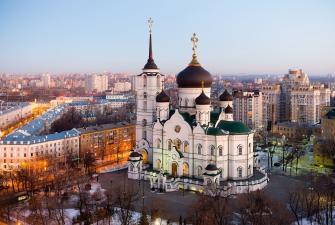 Символы Воронежской земли (2 дня + ж/д). Майские праздники