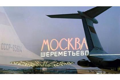 """Семь тысяч над землей. Экскурсия в аэропорт """"Шереметьево"""" (для школьников)"""