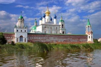 Звезда Руси ( 16 городов за 8 дней)