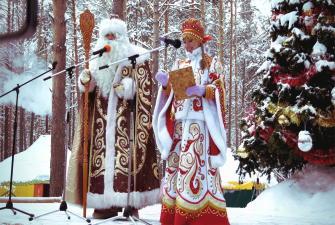 Все мы родом из детства… или Волшебная страна Деда Мороза ( 3 дня + ж/д )