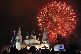 Новый Год в Ярославле, г-ца Park Inn 4* ( 3 дня, без проезда на автобусе)