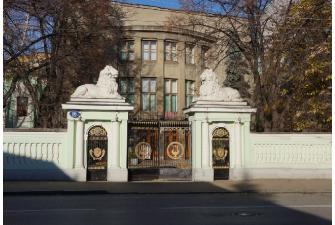 Московский Сен-Жермен (с посещением легендарного Дома ученых, авторская экскурсия Науменко Ирины)