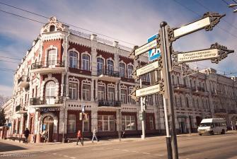 Беларусь «Старое время» (Гомель - Красный Берег - Быхов - Могилев, тур с этнографической программой, 3 дня + ж/д)