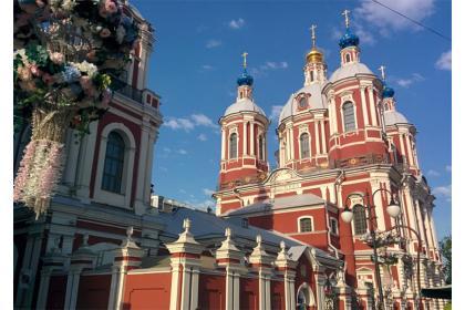 Московские прогулки: сохраненные шедевры (авторская экскурсия Валерия Страхова)
