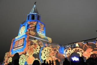 Новогодняя мозаика - собери сам (эконом тур, 4 дня + ж/д)