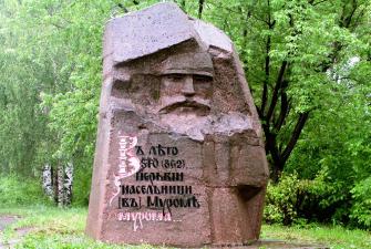 Русь святая отель 4* ( 2 дня, автобусный тур)