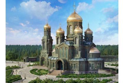Воинство Руси под сенью Михаила Архангела (экскурсия в Главный Храм Вооруженных Сил Российской Федерации )
