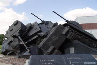 Славная Белгородчина. Память о великих предках Белгорода (3 дня+ж/д)