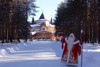 В краю сосен и берёз ожидает Дед Мороз ( 2 дня + ж/д, октябрь 2021-март 2022 )