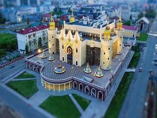 Казань и Татарстан