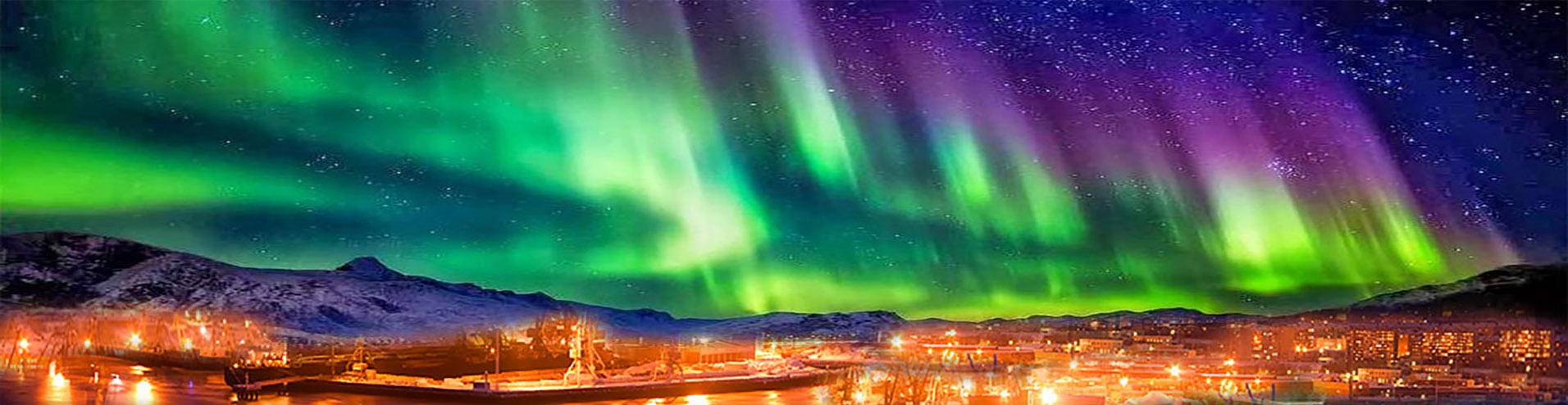 Ворота   в   Арктику