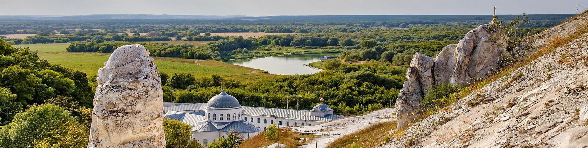Дивы и дворцы Белогорья
