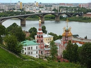 Нижний Новгород и Нижегородска ...